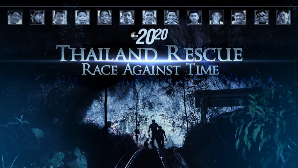 issues with movies being made about the thai cave rescue